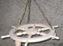 Lampa KSS3-E.